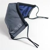 高效防護口罩/深灰色M【肺常新鮮mnaPM0.3】