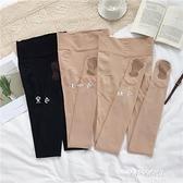 絲襪秋季新款韓版百搭彈力外穿連腳褲襪修身高腰內搭打底絲襪女潮 朵拉朵