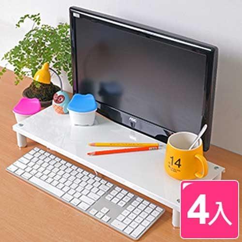 【方陣收納】高質烤漆金屬桌上螢幕架/鍵盤架RET-125(白色4入)
