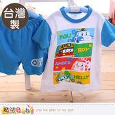 男童裝 台灣製POLI正版純棉短袖套裝 魔法Baby