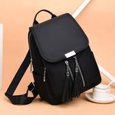 帆布後背包後背包女背包2020新款韓版潮牛津布帆布時尚百搭女士旅行小包包女 萊俐亞