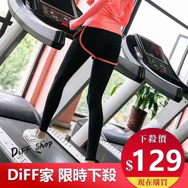 新款多色假兩件式彈力修身運動褲 跑步緊身褲 健身 瑜伽褲 修身顯瘦九分褲 運動褲【P47】
