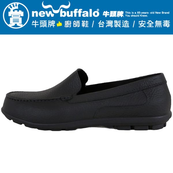 男款 牛頭牌 915369 台灣製造 雨天皮鞋 防水鞋 園丁鞋 餐廳廚房工作鞋 荷蘭鞋 雨鞋 廚師鞋 59鞋廊