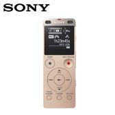 SONY 索尼 ICD-UX560F 4G錄音筆-金