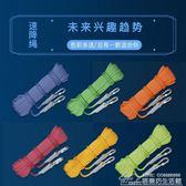 戶外登山繩子速降繩攀巖繩救援繩安全繩保護繩索耐磨攀登裝備(顏色需備註) 居樂坊生活館