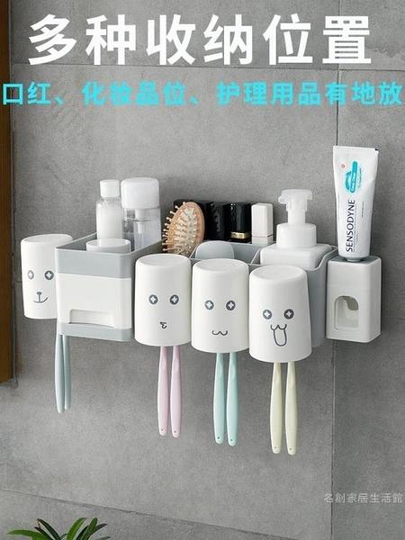 衛生間牙刷置物架收納牙刷架漱口杯套裝刷牙杯架子吸壁掛式免打孔【快速出貨】