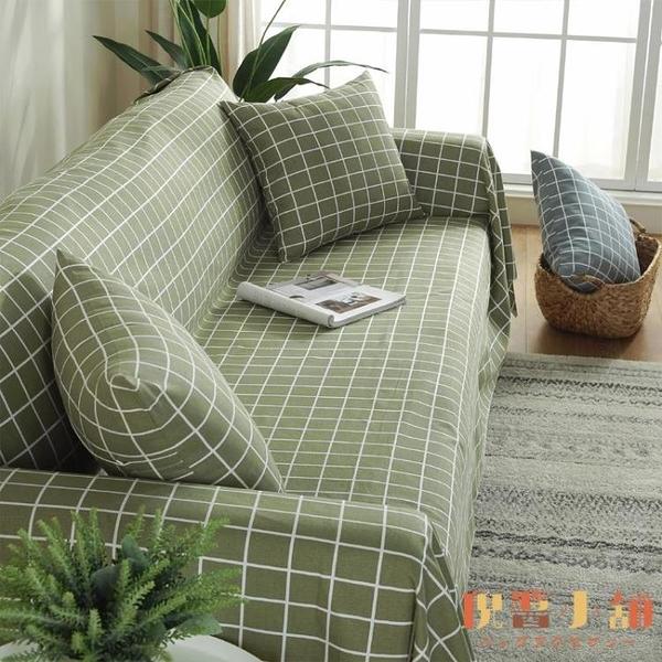 北歐格子沙發巾全蓋沙發布沙發毯沙發套罩沙發墊蓋布【倪醬小舖】