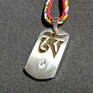 三字咒 嗡 鋼合金 項鍊 吊飾