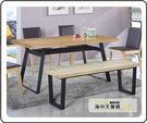 {{ 海中天休閒傢俱廣場 }} C-25 摩登時尚 餐桌系列 425-1 拉亞5尺栓木本色餐桌(不含餐椅)