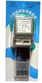 《 鉦泰生活館》六段穩壓整流變壓器AD-6500 500ma