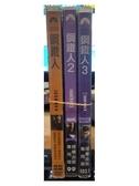 挖寶二手片-C51-正版DVD-電影【鋼鐵人1+2+3/系列3部合售】-(直購價)