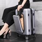行李箱 行李箱小型20寸男商務前置開口電腦密碼登機皮箱子旅行拉桿箱女20 DF 維多原創