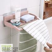 免打孔衛生間置物架壁掛浴室吸壁式廁所收納儲物架吸盤洗手間