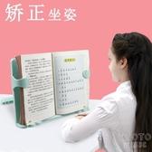 閱讀架 看書器放書支架兒童讀書架書夾閱讀架課本夾書器多功能書靠 京都3C