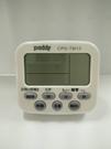 多功能電子計時器 CPD-TM15 附磁鐵 可站立