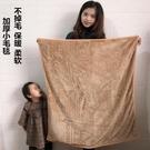 兒童毛毯 加厚小毛毯辦公室午睡蓋腿童寶寶幼兒園冬季純色法蘭絨小毯子【快速出貨八折下殺】