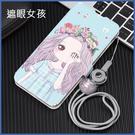 小米 紅米Note9 Pro 紅米9T 紅米Note10 Pro DZ彩繪掛繩皮套 手機皮套 插卡 支架 磁扣 掛繩 掀蓋殼