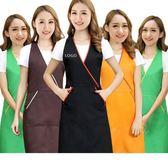 美甲美容院母嬰店韓版時尚訂製logo工作圍裙餐廳咖啡廳奶茶工作服