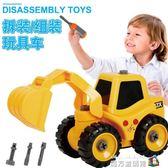 兒童螺母組合拆裝可拆卸螺絲拼裝組裝工程車動手益智男孩玩具4歲3 魔方數碼館