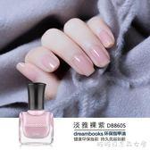 DB少女心裸粉色指甲油持久不可剝防水無毒撕拉不掉色透明冰沙果凍 糖糖日系森女屋