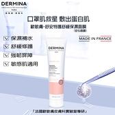 歐敏膚舒安特護舒緩保濕面膜