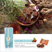 蜜思朵 棗晨光曦 黑糖桂圓紅棗茶(22g x8入 / 盒)
