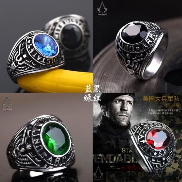 朋克潮男個性食指復古鈦鋼寶石男士戒指
