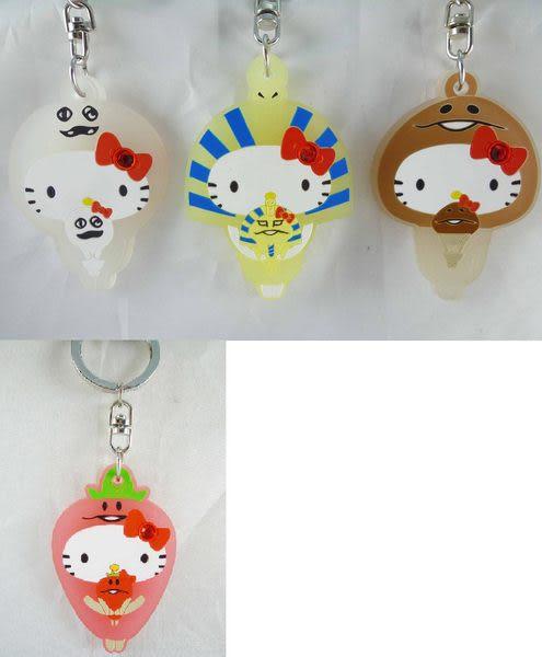 【震撼精品百貨】NamekovSaibai Kit&Hollo kitty 菇菇栽培方吉磨菇菇KT聯名款~鑰匙鎖圈