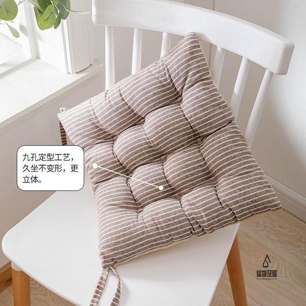 坐墊椅墊辦公室座墊日式四季家用【愛物及屋】