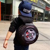 個性兒童書包汽車輪胎韓版旅行雙肩背包3D創意幼兒園書包男孩書包 QQ1569『樂愛居家館』