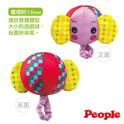 【奇買親子購物網】日本People 新手腳遊戲球