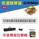 【卡西歐CASIO官方旗艦店】Privia 數位鋼琴PX-S1000WE白色/支援藍芽撥放