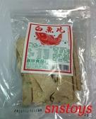 sns 古早味  香魚片 懷舊零食 嘉珍 白魚片 魚片 香魚片 150公克