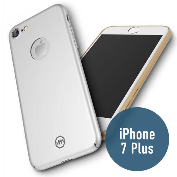 iPhone 7 Plus (5.5吋) 志系列 硬殼 手機殼 簡約 超薄 手機套 保護殼 保護套 高品質