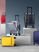 登機箱 商務拉桿箱男女行李箱學生20寸密碼登機箱子24旅行箱萬向輪YTL