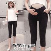 孕婦裝 MIMI別走【P61465】追隨舒適 低腰牛仔棉彈力鉛筆褲 孕婦褲 七分褲 M-XXL