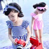 618好康鉅惠兒童游泳分體裙式可愛女孩寶寶海軍條紋