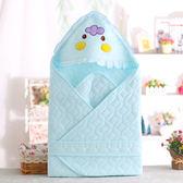 初生兒抱被春秋薄款新生嬰兒包被夏季薄款抱毯嬰兒用品  易貨居