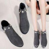 短靴 秋季新款英倫風復古圓頭切爾西靴粗跟低跟短靴磨砂女鞋子珍珠 coco衣巷