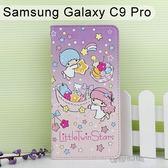 雙子星彩繪皮套 [繽紛水果] Samsung Galaxy C9 Pro (6吋)【三麗鷗正版】