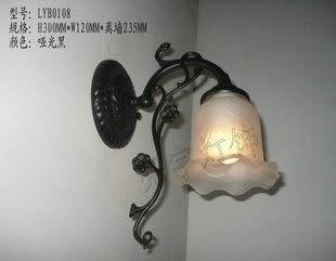 設計師美術精品館壁燈 歐式 過道 床頭 鏡前燈 燈 單頭壁燈 亞光黑鐵藝壁燈