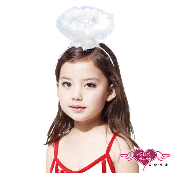 角色扮演道具 天使光環 萬聖節童裝系列 聖誕裝/舞會/角色扮演 天使甜心Angel Honey