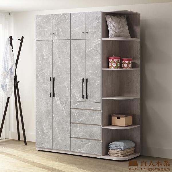 日本直人木業-幸福歐洲V313E1綠建材面板177公分寛系統衣櫃
