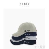 帽子男鴨舌帽韓版夏季黑色薄款日系百搭遮陽棒球帽女『小淇嚴選』
