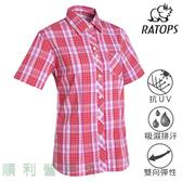 瑞多仕RATOPS 女款彈性格子襯衫 紅色/紫粉格 DA2370 短袖襯衫 排汗襯衫 防曬襯衫 OUTDOOR NICE