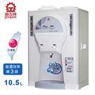 晶工10.5L節能溫熱全自動開飲機 JD-3120~台灣製
