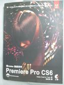 【書寶二手書T1/電腦_YBV】跟Adobe徹底研究Premiere Pro CS6_Adobe Creative Team