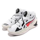 Puma 籃球鞋 Disc Rebirth 白 紅 黑 高筒 無鞋帶 轉盤設計 男鞋 【ACS】 19393402