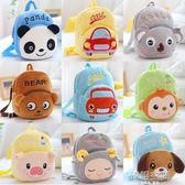 可愛兒童背包潮女男孩子寶寶幼兒園嬰幼兒小書包1-3-4-5歲幼兒2 韓語空間