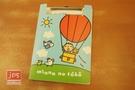 Minna no Tabo 大寶 PP板夾 附紙 熱氣球 KRT-215297